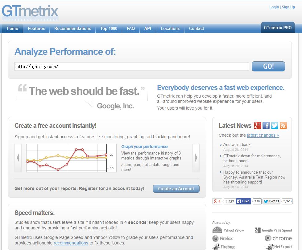 WEBサイトの表示速度